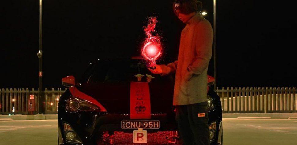 Car guy with Kamehameha flame